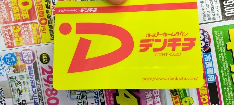 f:id:kouhokuy517:20210406192041j:plain