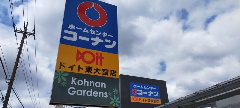 f:id:kouhokuy517:20210406192122j:plain