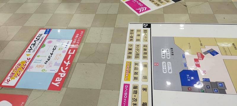 f:id:kouhokuy517:20210406192258j:plain