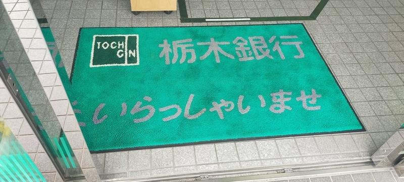 f:id:kouhokuy517:20210406192349j:plain