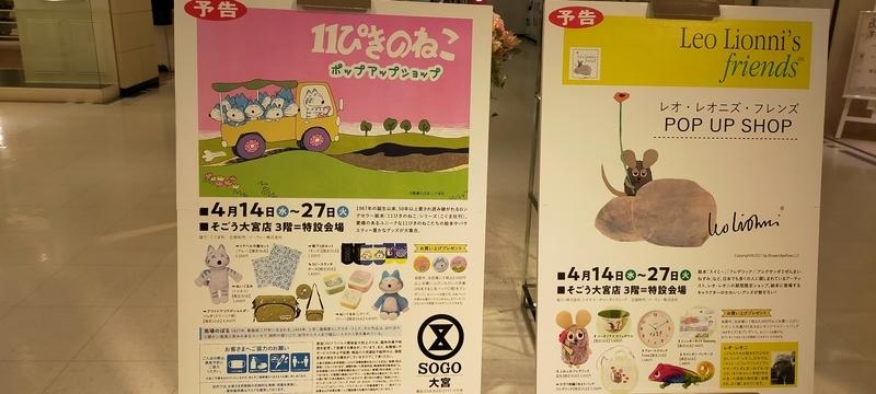 f:id:kouhokuy517:20210406192616j:plain