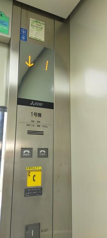 f:id:kouhokuy517:20210410204324j:plain