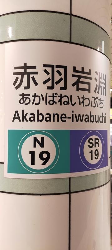 f:id:kouhokuy517:20210410204405j:plain