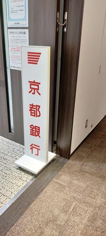 f:id:kouhokuy517:20210410204510j:plain