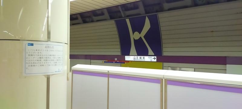 f:id:kouhokuy517:20210410204736j:plain