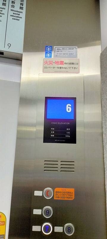 f:id:kouhokuy517:20210410204852j:plain