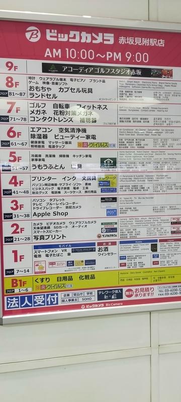 f:id:kouhokuy517:20210410205005j:plain
