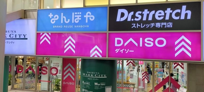 f:id:kouhokuy517:20210410205131j:plain