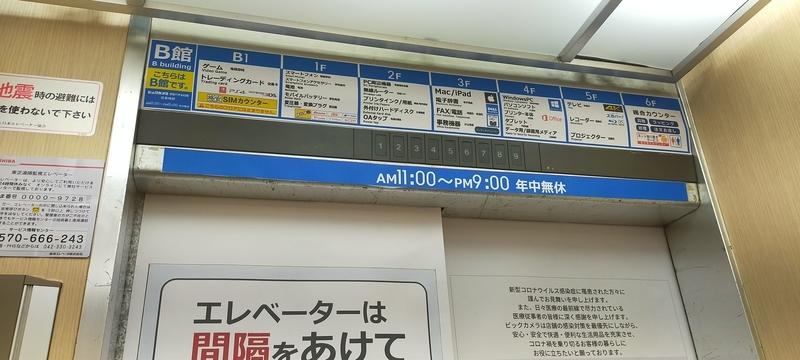 f:id:kouhokuy517:20210410205153j:plain