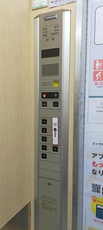 f:id:kouhokuy517:20210410205237j:plain
