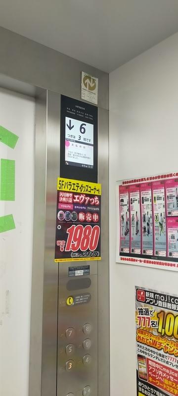 f:id:kouhokuy517:20210410205306j:plain