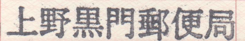 f:id:kouhokuy517:20210417091910p:plain