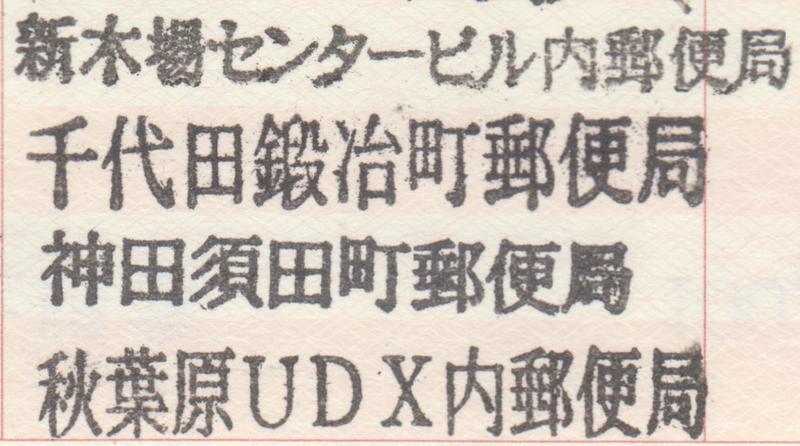 f:id:kouhokuy517:20210417091946p:plain