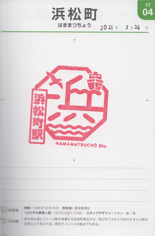 f:id:kouhokuy517:20210417092152p:plain