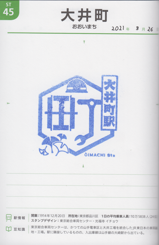 f:id:kouhokuy517:20210417092250p:plain