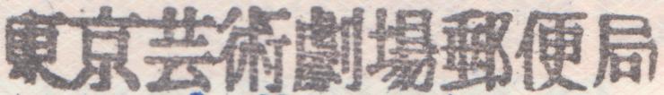 f:id:kouhokuy517:20210417122935p:plain