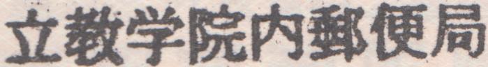 f:id:kouhokuy517:20210417122943p:plain
