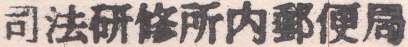 f:id:kouhokuy517:20210417123043p:plain
