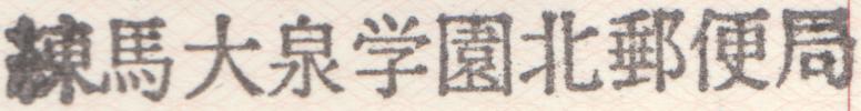 f:id:kouhokuy517:20210417123056p:plain