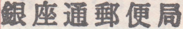 f:id:kouhokuy517:20210417123524p:plain