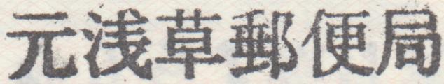 f:id:kouhokuy517:20210417123529p:plain