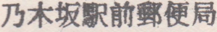 f:id:kouhokuy517:20210417123542p:plain
