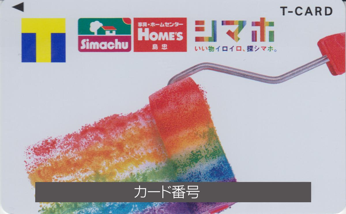 f:id:kouhokuy517:20210419203551p:plain