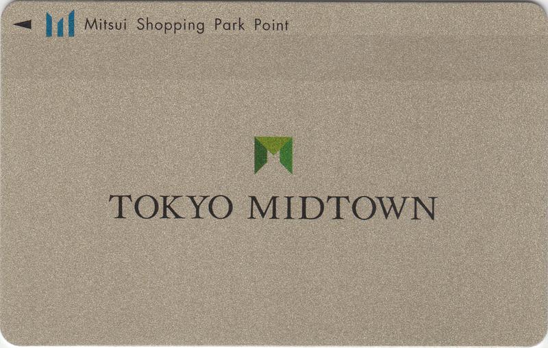f:id:kouhokuy517:20210424181644p:plain