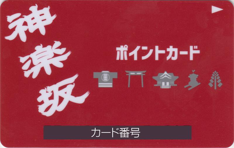 f:id:kouhokuy517:20210424181709p:plain