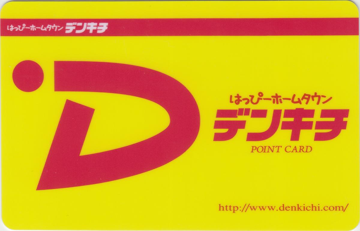 f:id:kouhokuy517:20210505084814p:plain