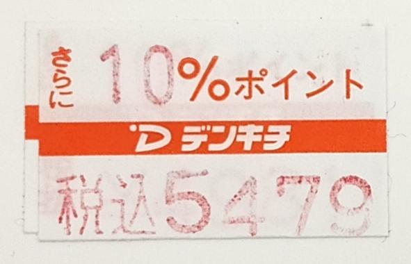 f:id:kouhokuy517:20210524000742j:plain