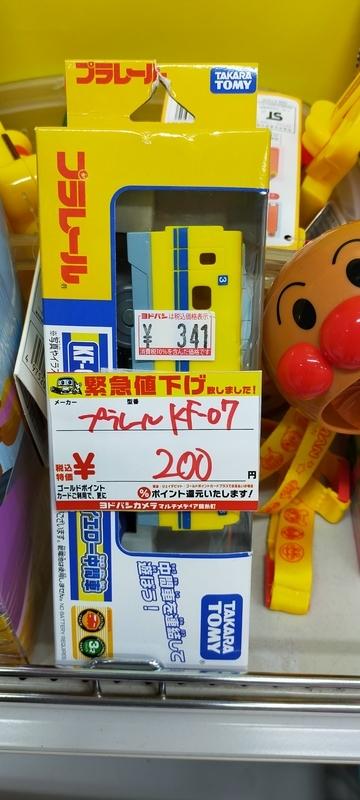 f:id:kouhokuy517:20210529152257j:plain
