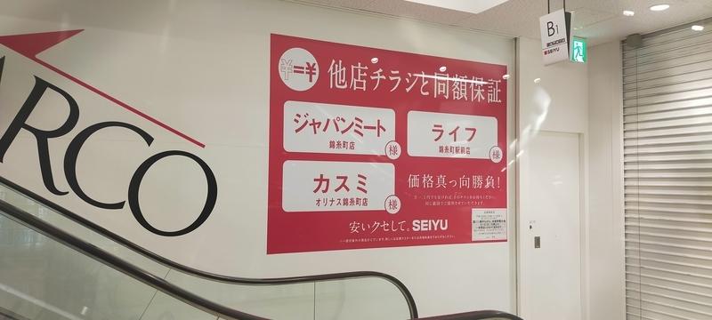 f:id:kouhokuy517:20210529152435j:plain