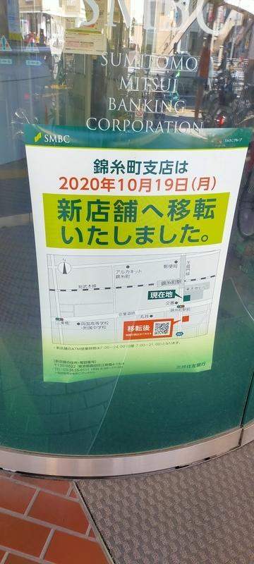 f:id:kouhokuy517:20210529152505j:plain