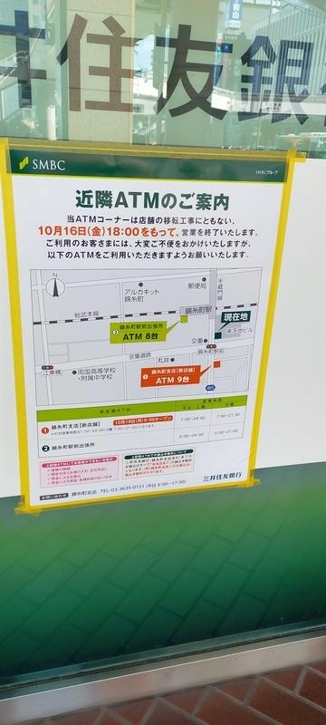 f:id:kouhokuy517:20210529152515j:plain
