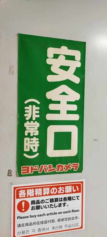 f:id:kouhokuy517:20210529152658j:plain