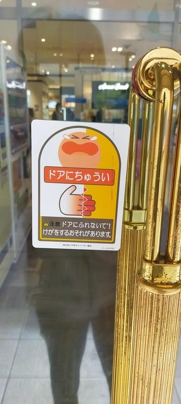 f:id:kouhokuy517:20210529152717j:plain