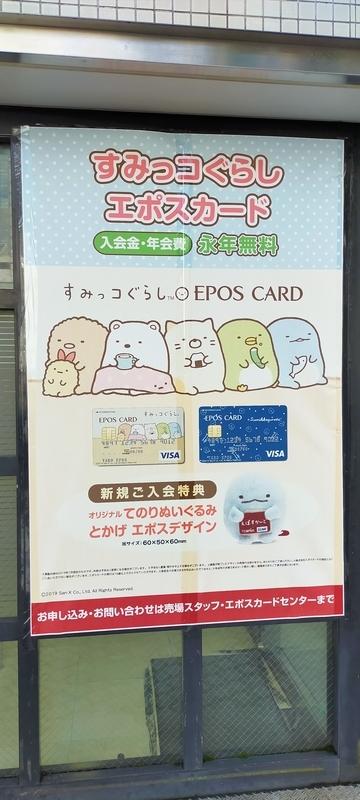 f:id:kouhokuy517:20210529152904j:plain