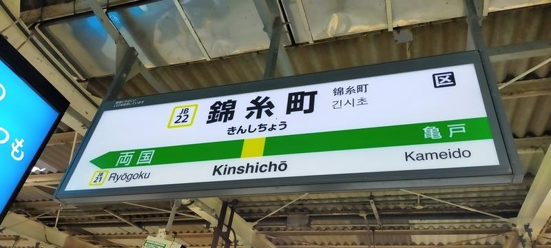 f:id:kouhokuy517:20210529152934j:plain