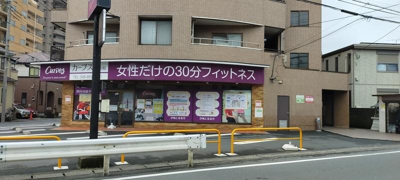f:id:kouhokuy517:20210529153240j:plain