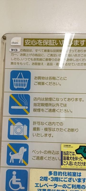 f:id:kouhokuy517:20210529153354j:plain