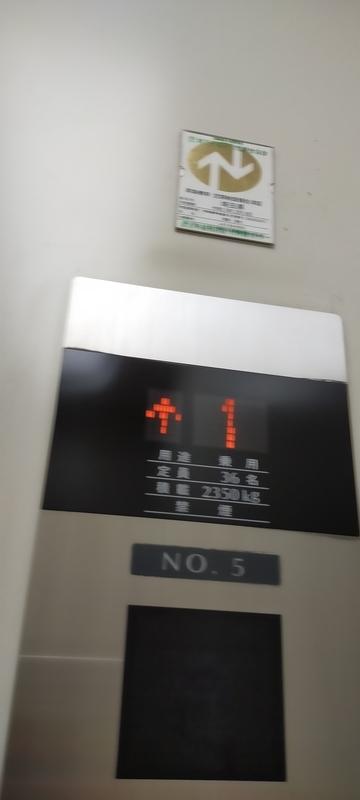 f:id:kouhokuy517:20210529153548j:plain