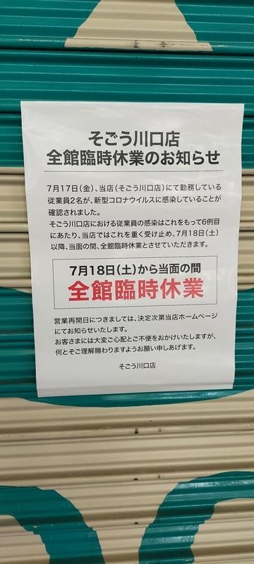 f:id:kouhokuy517:20210529153714j:plain