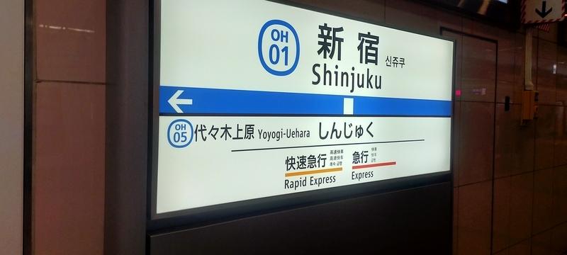 f:id:kouhokuy517:20210606145748j:plain