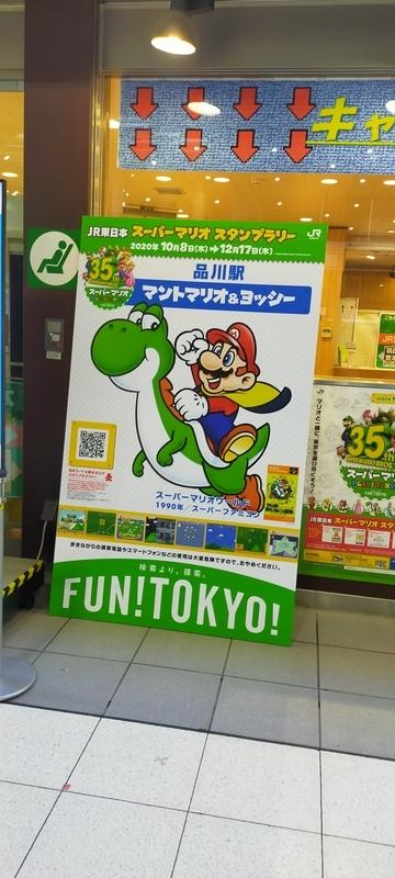 f:id:kouhokuy517:20210606150159j:plain
