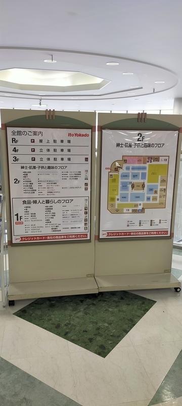 f:id:kouhokuy517:20210606150634j:plain