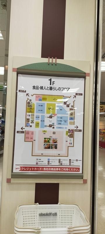f:id:kouhokuy517:20210606150717j:plain