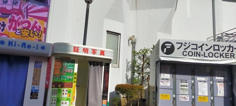 f:id:kouhokuy517:20210606150915j:plain