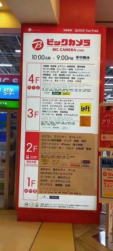 f:id:kouhokuy517:20210606151032j:plain
