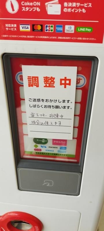 f:id:kouhokuy517:20210606151052j:plain